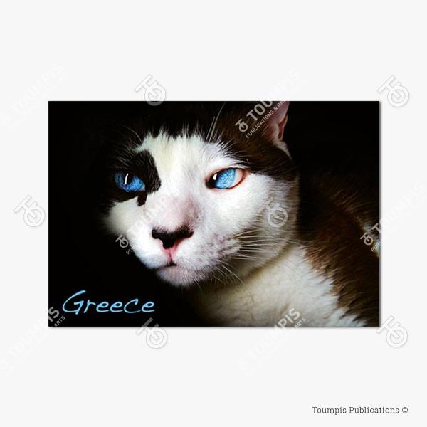 Κάρτ ποστάλ Ελλάδα