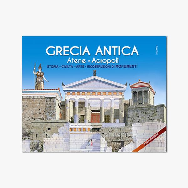 Βιβλίο Αρχαία Ελλάδα