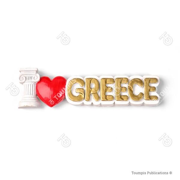 I love Greece, agapw thn ellada, kionas, kardia, ellas