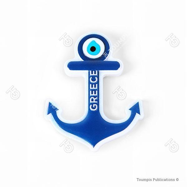 Άγκυρα, agyra, agira, naftiko, nautical greece
