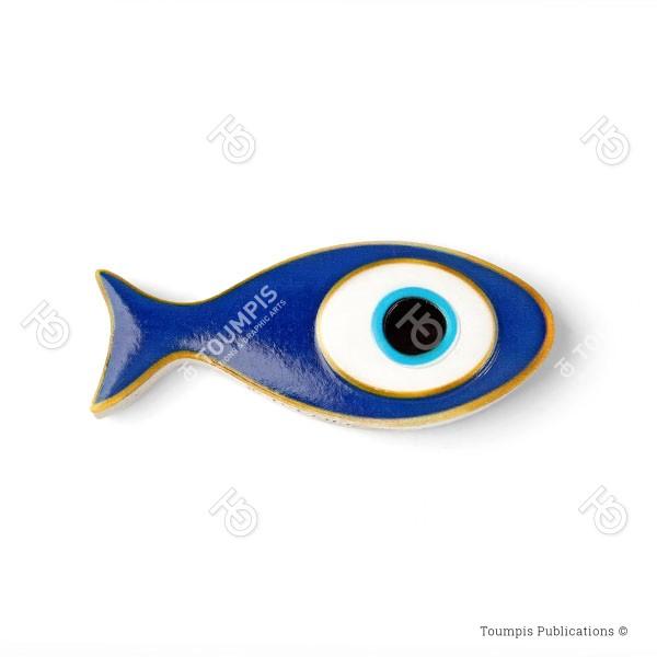 Ματάκι, Μάτι, Κακό μάτι, Mataki, Mati, Evil Eye, Kako mati, Ψάρι, Ψαράκι, psari, psaraki