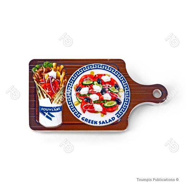 Σουβλάκι, Χωριάτικη, χωριάτικη σαλάτα, souvlaki, greek souvlaki, village salad, xwriatiki salata, tzatziki, greek food, elliniki mageiriki, ελληνική μαγειρική, magnhtaki anaglyfo, magnhtaki polyesteriko