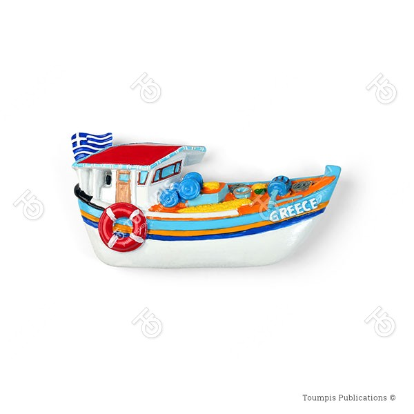 Τρεχαντήρι, Αλιευτικό, Βάρκα, Ελληνικά νησιά, Ψαροκάικο, Ψάρεμα, Ψαράς, Trechantiri, alieutiko, psaras, psarema, ellinika nhsia, trata, psarokaiko, kaiki, καίκι