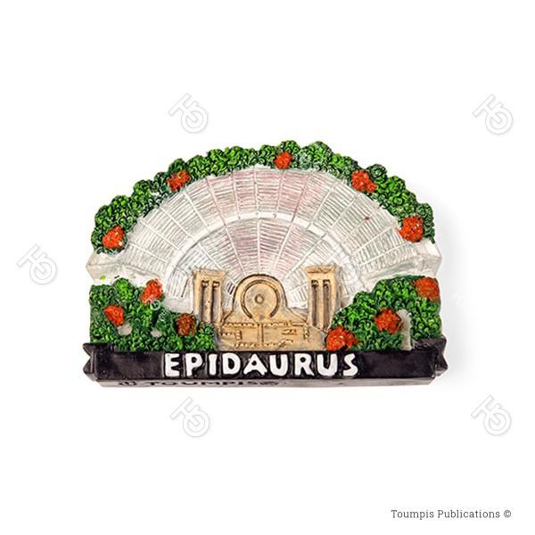Αρχαίο Θέατρο Ασκληπιείου Επιδαύρου, Επίδαυρος, αρχαίο θέατρο επιδαύρου, τραγωδίες, τραγικοί ποιητές, μικρή επίδαυρος, epidavros, arxaio theatro epidavrou