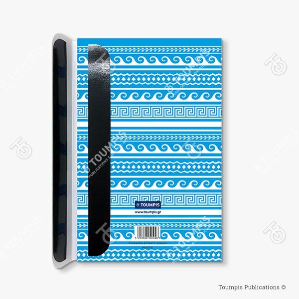 σημειωματάριο, μπλοκ, λίστα, σημειώσεις, μαγνήτης, μολύβι, magnetic notebook, notes, list notepad, notes with pencil, shmeiwseis me molybi, tetradio me kleisimo, tetradio me magnhth, block, mplok, tefteri, tetradio me molybi, molivi lista