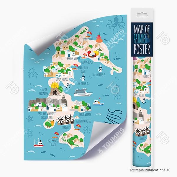 χάρτης Πάτμου, xarths Patmou, chartis patmou, patmos, eikonografhsh, εικονογράφηση πάτμου, ελληνικά νησιά, τουριστικός χάρτης, touristikos xarths