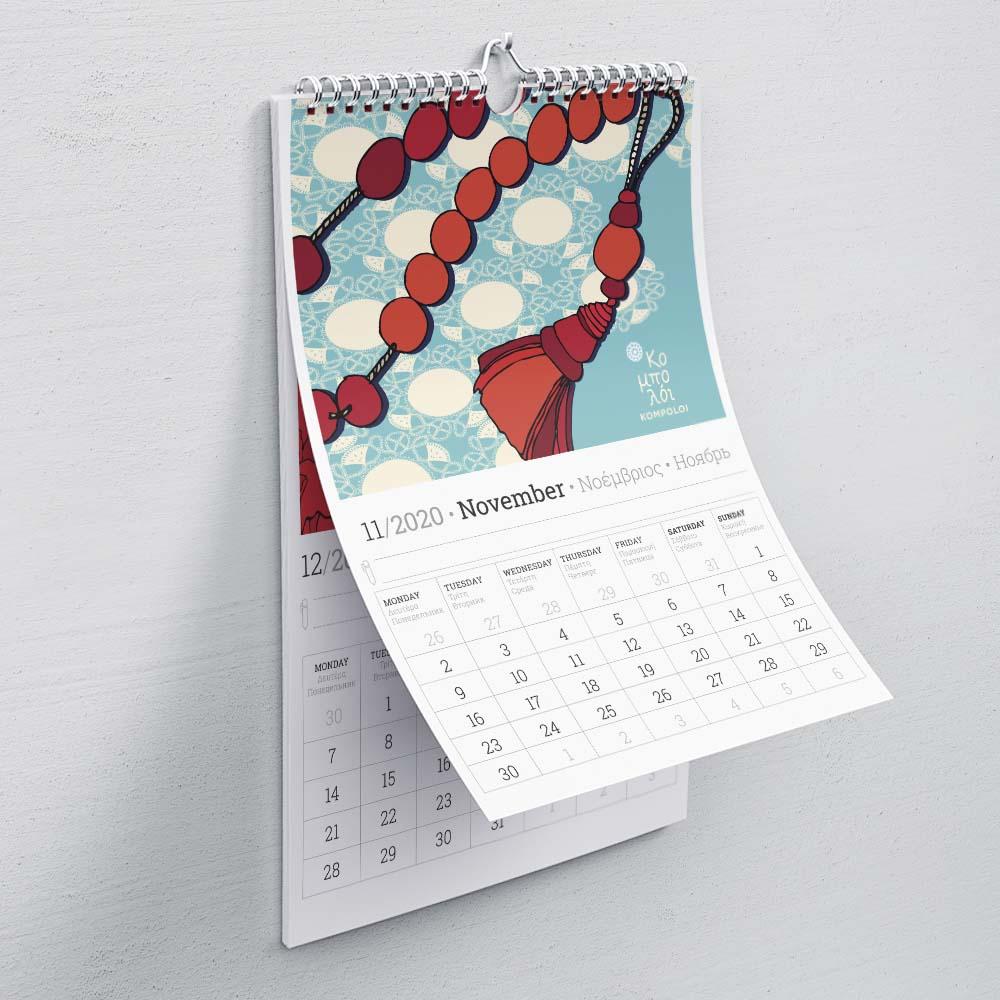 Εκτύπωση ημερολογίων, εκτύπωση για σύλλογο, σωματεία, ενώσεις, εταιρικό ημερολόγιο, διαφημιστικό ημερολόγιο, ημερολόγιο για έρανο. ημερολόγιο επιτραπέζιο, ημερολόγιο τολιχου, ημερολόγιο επιτοίχιο, ektypwseiw hmerologiwn, syllogoi, swmateia, envseiw hmerologia, print calendars